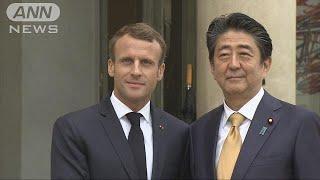 日仏会談で反保護主義 力による現状変更にも反対(18/10/18)