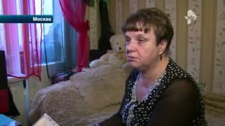 В Москве в элитном салоне красоты обманывали посетителей