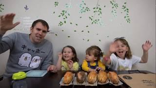 【THE MENTAI】このめんたいバターフランスは普通と違う!バイリンガル姉妹 thumbnail
