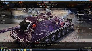 World of Tanks WZ-113G FT [Saenai Heroine no Sodatekata] [Kasumigaoka Utaha]스킨