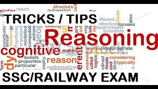 reasoning trick and tips(Previous Year Questions)    ssc mts preparation 2017    railways exam