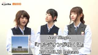 excite music http://www.excite.co.jp/News/emusic/ New Single『ハル...