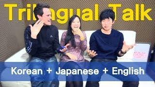 Trilingual Talk: Korean, Japanese, English (with 오대박 and Hyojin)