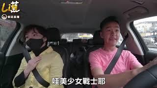 小咩與知名網紅香蕉王俊傑一起玩聲音