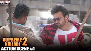 Supreme Khiladi 2 Action Scene #1 | Supreme Khiladi 2 Scenes | Sai Dharam Tej , Anupama