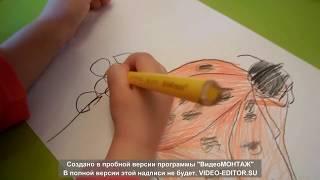 Видеоурок для малышей Детское видео