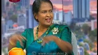 Ayubowan  Suba Dawasak   2020 - 04-21 Rupavahini Thumbnail