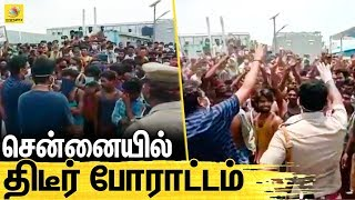 Protest In Chennai | Lockdown 02-05-2020