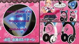Neko-Mimi Cat Ear Headphones Unboxing!