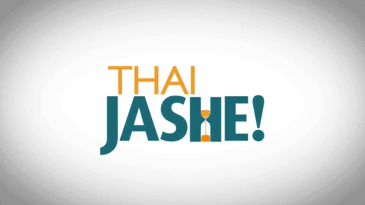 thai jashe movie online watch
