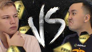 СОСТАВ ИЗ ПАКОВ ПРОТИВ АКУЛА | FIFA 18 STAVR vs ACOOL
