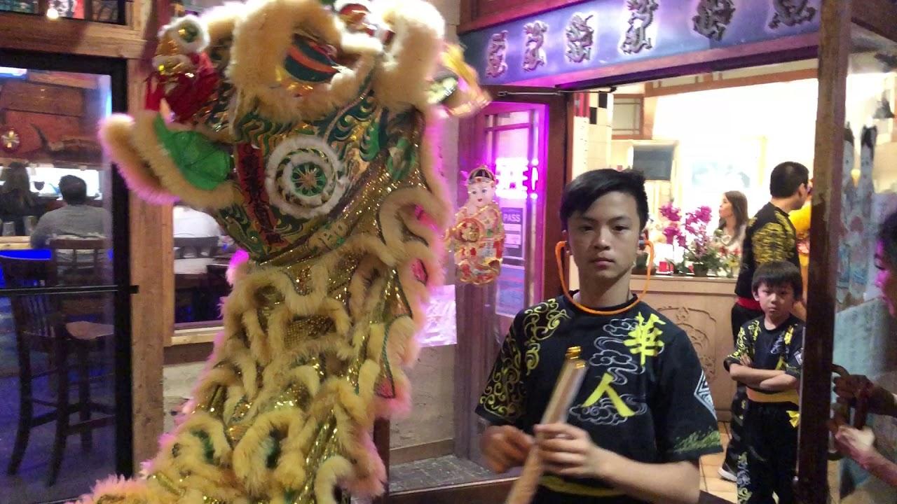 2018 02 16 Phoenix Chinese Restaurant Hawaii Kai