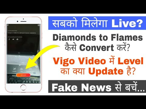Vigo Video Live Broadcast Update | How to Use Diamonds & Upgrade Lavel in Vigo Video