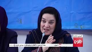 LEMAR NEWS 16 October 2018 /۱۳۹۷ د لمر خبرونه د تلې ۲۴ نیته