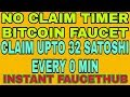 NO CLAIM TIMER BITCOIN FAUCET || CLAIM UPTO 32 SATOSHI EVERY 0 MIN || INSTANT FAUCETHUB