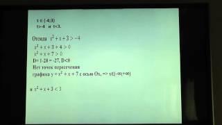 математика 1 урок