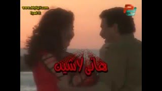 لحظة التقاء مندى و زغدانة   مسلسل البحار مندى /من  الزمن الجميل والمبدع الفنان احمد عبدالعزيز