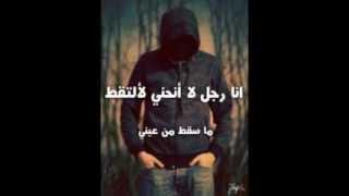 new 2013 arab mp3