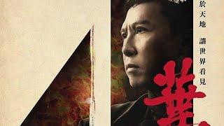 O Grande Mestre 4 O Filme Completo Dublado