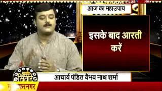 Ganpati Sthapna Mohatsav Me Jane Ghar Me Ganesh Sthapna ka Mahatva, Vidhi Vidhan