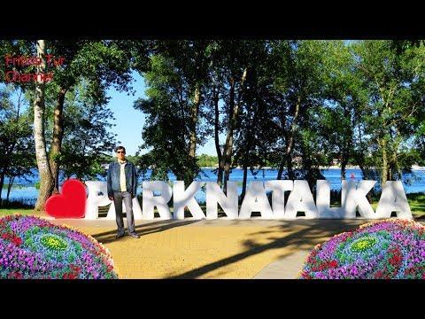 Natalka park Obolon Kiev 2017 Парк Наталка Оболонь Київ