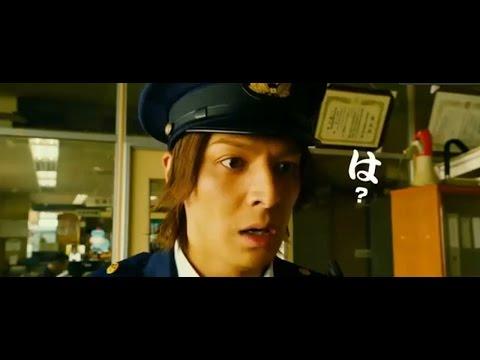 The Mole  : Undercover Agent Reiji  Bande annonce HD VO