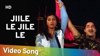 Repeat youtube video Jiile Le Jile Le Aayo Aayo Jile Le - Kimi Katkar - Tarzan - Bollywood Songs - Bappi Lahiri - Alisha