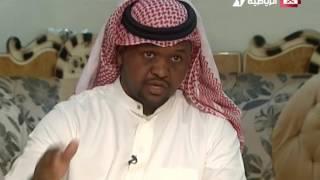 Saudi Sport 2016-10-19 فيديو برنامج #الاسطورة يوم الاربعاء