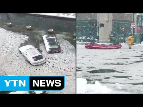 [취재N팩트] 북미 살인한파, 호주 폭염...온난화의 역설 / YTN