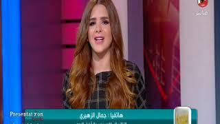 جمال الزهيرى : الاهلى سوف يلاقى الوصل هو نادى الزمالك الاماراتى