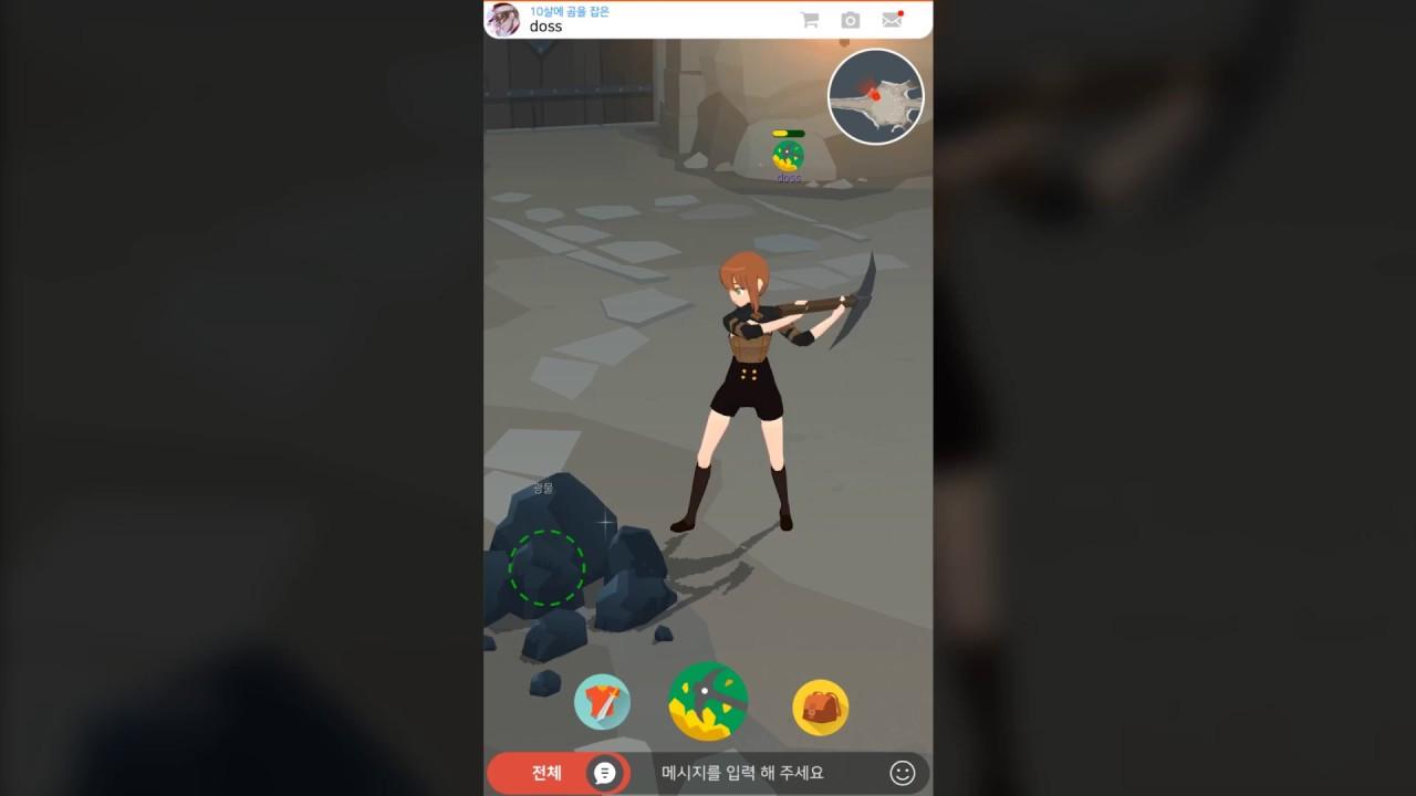 Mabinogi Mobile Game Trailer - Coming Soon 2018