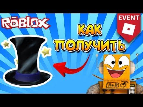 Игровые автоматы волшебник в шляпе чат рулетка по россии онлайн