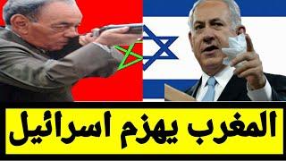 La Guerre Entre Maroc & Israel - القصة الحقيقية لهزيمة الجيش الإسرائيلي أمام المغاربة