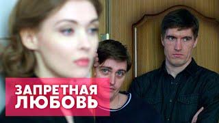 """""""Запретная любовь"""" 19 серия"""
