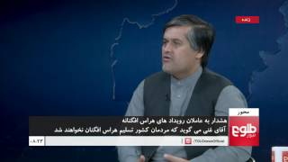 MEHWAR: Ghani Says The Nation Will Have No Mercy On Insurgents