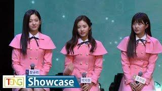 fromis 9프로미스나인 'To Heart' Showcase -MV Behind Story-( 투 하트, IDOL SCHOOL, 아이돌학교) - Stafaband