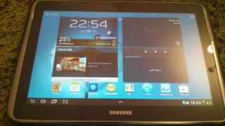 طريقة تحديث Galaxy Note 10.1 او اي لوحي سامسونج جالاكسي تاب اندرويد عبر الهواء