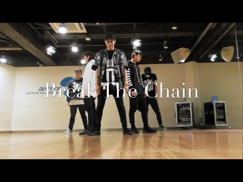 龍雅-Ryoga-  「Break the Chain」 practice movie