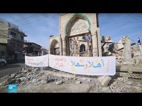 العراق: ترميم جامع النوري التاريخي في الموصل الذي دمره الجهاديون  - نشر قبل 2 ساعة