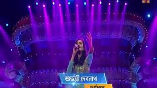 Butiful song sang by subhasri