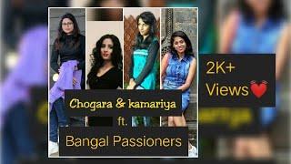 Chogara & Kamariya Dance Choreography