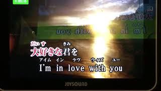 今日は美珠亜によるカラオケです。 大原櫻子ちゃんの大好きです! ぜひ...