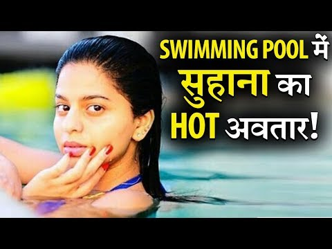 Suhana Khan sizzling pool picture goes viral!