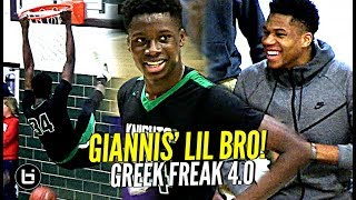 Giannis Watches His Lil Bro GO OFF!! Greek Freak 4.0?! Alex Antetokounmpo Highlights!