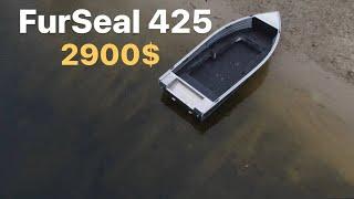 FurSeal 425 2900 База Алюминиевый катер Лодка для рыбалки алюминиевая лодка рыбалка Киев Пена Basf