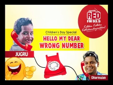 Hello My dear Wrong Number Jugru & Dharmajan with RJ Sheethal