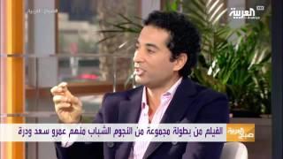 الفنان عمرو سعد: أدعو جميع الدول العربية عدم منع عرض فيلم