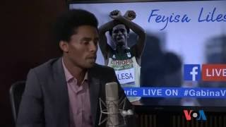 Marathon Double Hero Feyisa Lilesa Interview with VOA Amharic's Gabina Show