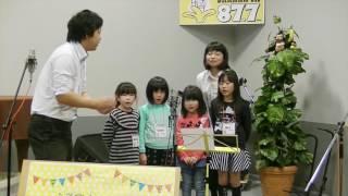 コアラほけんの歌をバナナFMさんが作ってくださいました。 10名の子...