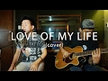 Download Love of My Life - South Border (acoustic cover) Karl Zarate MP3 song and Music Video